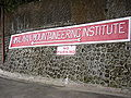Himalayan Mountaineering Institute Darjeeling West Bengal India (2).JPG