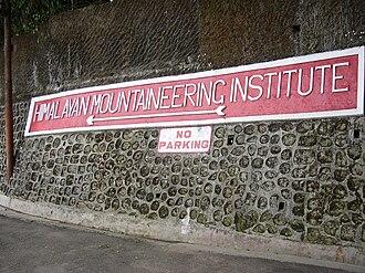 Himalayan Mountaineering Institute - Image: Himalayan Mountaineering Institute Darjeeling West Bengal India (2)