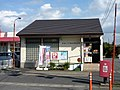 Hitachiota ekimae Post office.jpg