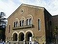 Hitotsubashi-University-Kanematsu-kodo-19991018.JPG