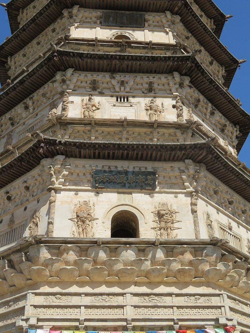 Hohhot White Pagoda detail 4