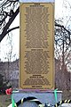 Holoby Kovelskyi Volynska-monument to the countrymans-details-1.jpg