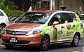 Honda Airwave Prime (cropped).jpg