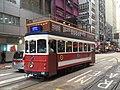 Hong Kong Tramways 68(Tramoramic Tour) 26-01-2016.jpg