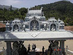 Horanadu Temple Entrance.jpg