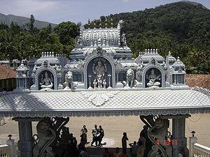 Annapoorneshwari Temple - Mahadwara