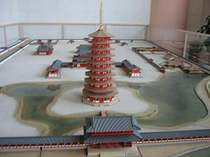 Hosshō-ji - The chief focal point of the Hosshō-ji temple complex was its nine-storied octagonal pagoda, as recreated here in a modern architectural model.