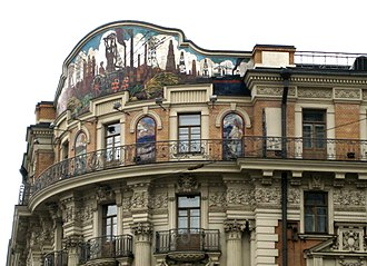 Hotel National, Moscow - Huge socialist realist artwork atop the hotel