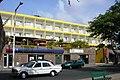 Hotel Porto Grande (S Vicente, Cabo Verde).JPG