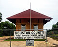 Houston County (TX) Museum IMG 1010.JPG