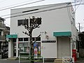 Hoya Fujimachi Post office.jpg