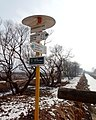 Huštěnovice, turistické značení u Baťova kanálu.jpg
