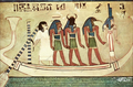Hu (egyptian personification of breath and speech).png