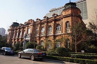Huashan Hospital - The Harvard Building at Huashan Hospital