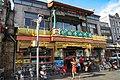 Huguosi Snacks Restaurant (20170516163738).jpg