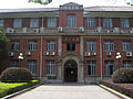 Hunan University.jpg