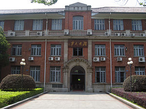 Hunan University - The Administration Building of Hunan University