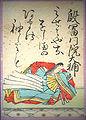 Hyakuninisshu 090.jpg
