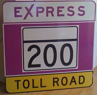 Maryland Route 200 - Route Marker for ICC