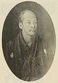 IJICHI Masaharu.jpg