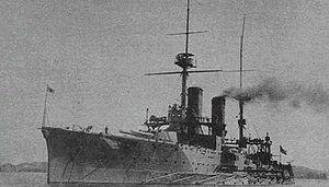 生驹号战列巡洋舰