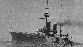 Japanese cruiser <i>Ikoma</i> ship