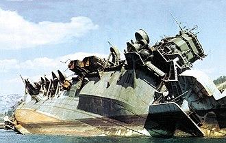 Unryū-class aircraft carrier - Image: IJN carrier Amagi capsized off Kure in 1946