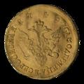 INC-302-r Двойной червонец 1749 г. (реверс).png