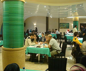 International Olympiad on Astronomy and Astrophysics - Moderation Session during the 3rd IOAA, 2009, at the Parsian Azadi Hotel, Tehran, Iran.