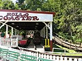 Idlewild Roller Coaster One of a kind - panoramio.jpg