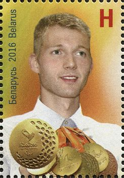 Ihar Boki 2016 stamp of Belarus.jpg