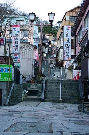 Ikaho, Gunma - Ikaho Onsen