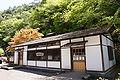 Ikuno Ginzan Silver Mine Asago Hyogo27o4272.jpg