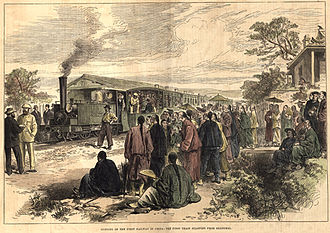 Woosung Road - The opening of the Woosung Road, as depicted by the September 2, 1876, Illustrated London News.