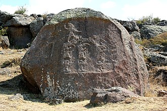 İmamkullu relief - Image: Imamkulu 6