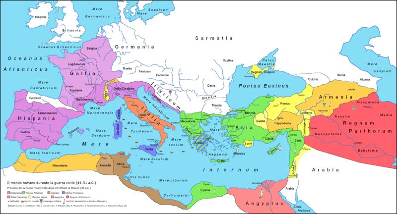 File:Impero Romano.png