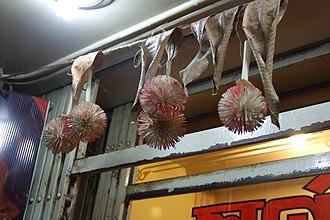 Nazar battu - Image: India shop balls and leaves