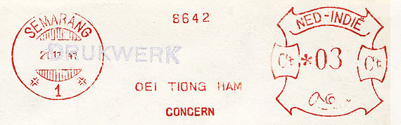 Indonesia stamp type A1B.jpg