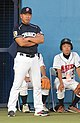 Inoue kazuki.jpg