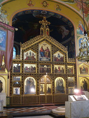 Serbian Orthodox Cathedral, Zagreb - iconostasis