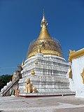 Inwa - Lawka Tharahpu Pagoda.JPG
