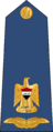 IraqAirForceRankInsignia-8.png