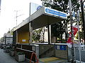 Isezaki-chojamachi Station no.4 entrance.jpg