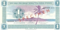 Israeli Occupation 1 Egyptian Pound 1967 Obverse.png