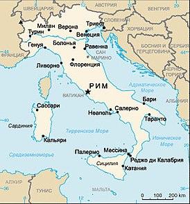 Geografiya Italii Vikipediya
