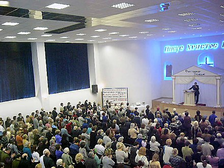 Worship service in a Universal Church of the Kingdom of God in Russia Iurd russia.jpg