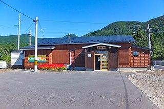Iwadate Station Railway station in Happō, Akita Prefecture, Japan