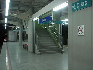 İzmir Metro - View of Bölge Station from inside