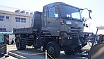 JASDF Dump Truck (UD Quon, 47-2377) right front view at Komaki Air Base February 23, 2014 02.jpg