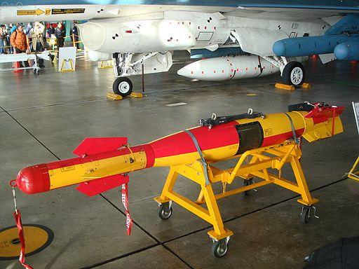 JASDF GCS-1 Dummy